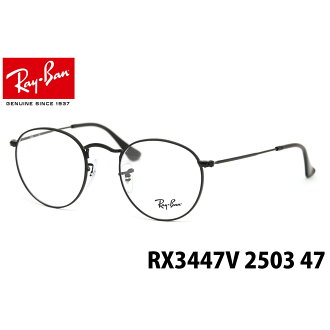 4e2c81679 Ray-Ban round metal glasses frame Ray-Ban RX3447V 2503 47 size round-