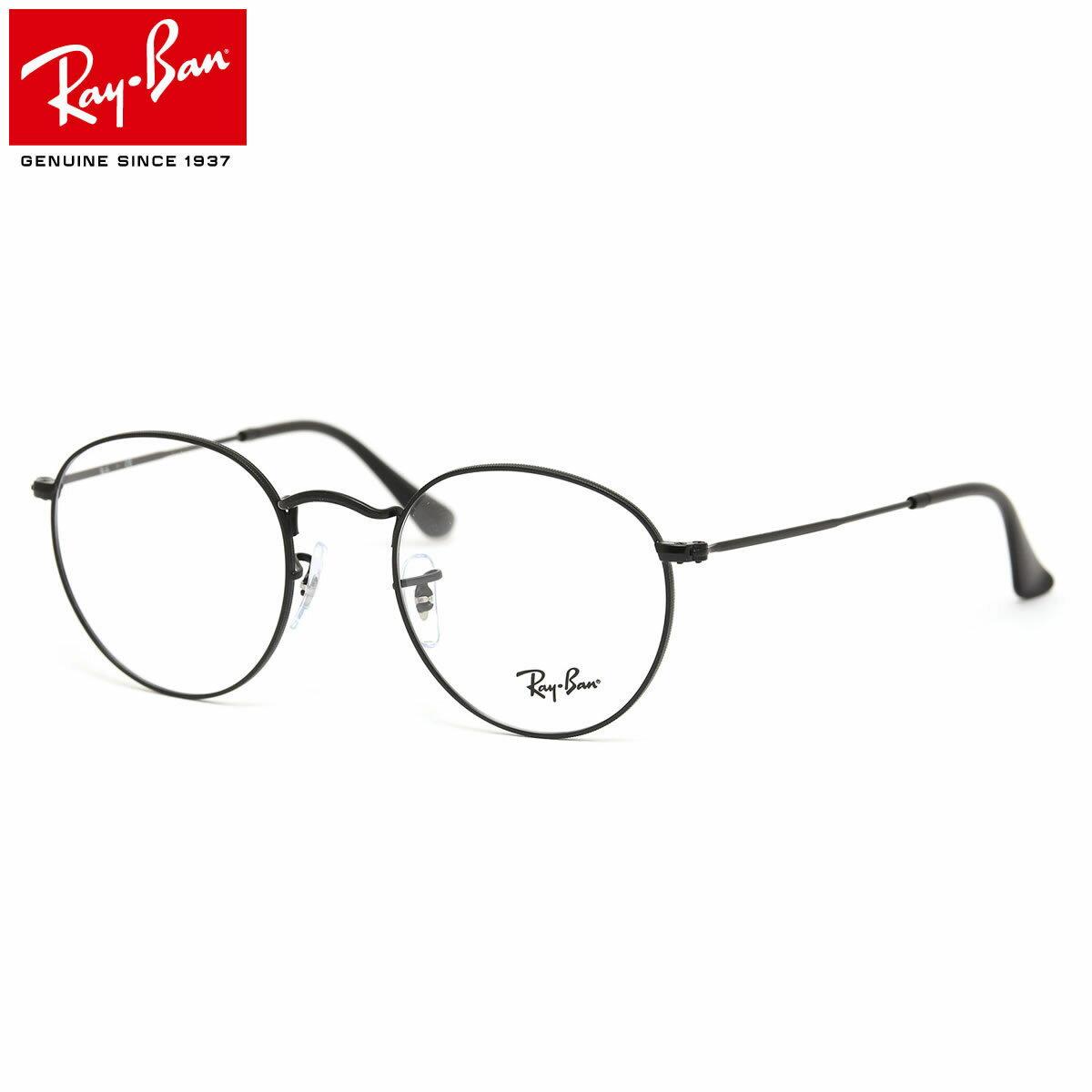 レイバン ラウンドメタル メガネ フレーム Ray-Ban RX3447V 2503 50サイズ ラウンド 丸メガネ フレーム ROUND レイバン RAYBAN ROUND METAL メンズ レディース