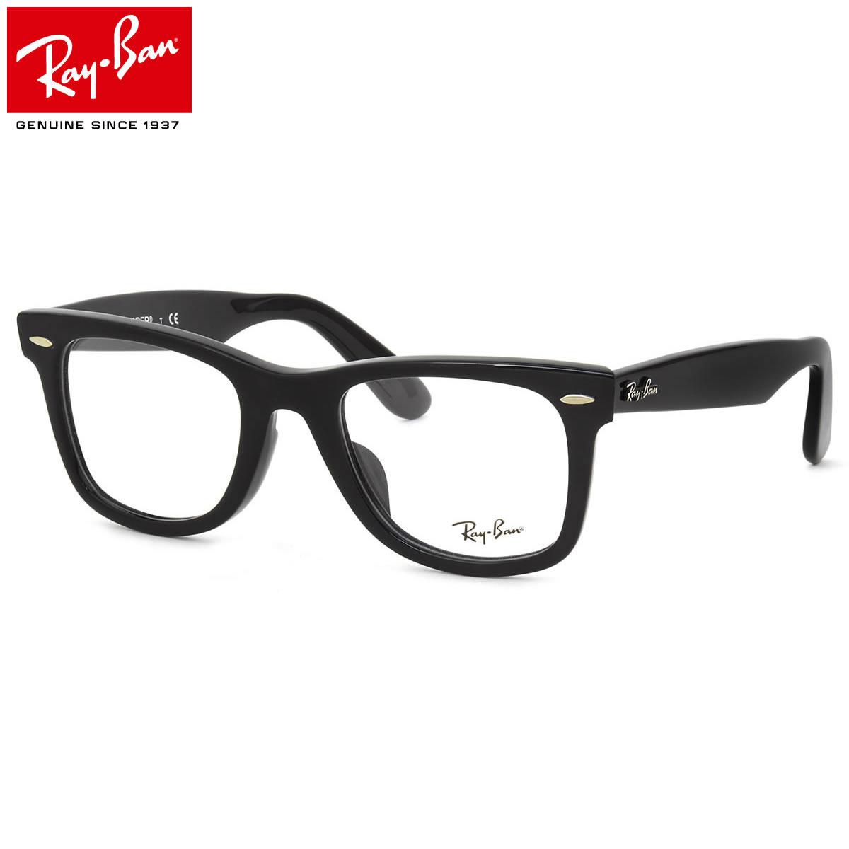 レイバン ウェイファーラー メガネ フレーム Ray-Ban RX5121F 2000 50サイズ フルフィット ウェリントン レイバン RAYBAN WAYFARER メンズ レディース