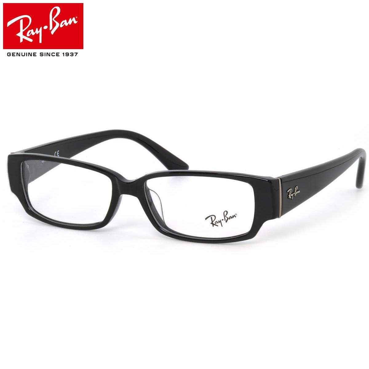 ほぼ全品ポイント15倍〜最大34倍+3倍 レイバン メガネ フレーム Ray-Ban RX5250 5114 54サイズ 伊達メガネ フレーム 度付き レイバン RAYBAN メンズ レディース