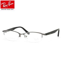 レイバン メガネ フレーム Ray-Ban RX8731D 1047 55サイズ レイバン RAYBAN メンズ レディース