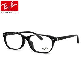 レイバン Ray-Ban メガネ RX5208D 2000 54 レイバン純正レンズ対応 JPフィット ウェリントン RayBan メンズ レディース