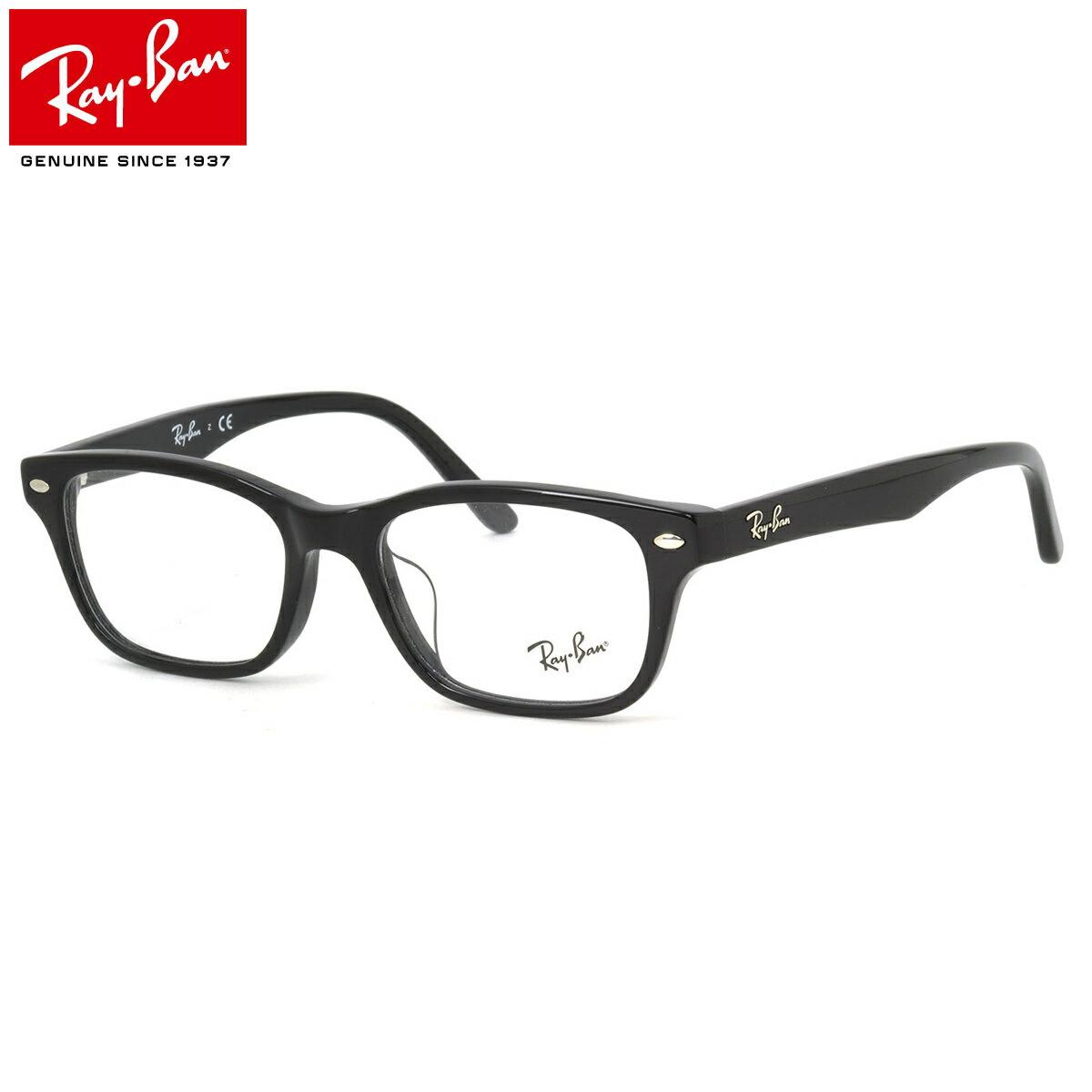 レイバン メガネ フレーム Ray-Ban RX5345D 2000 53サイズ スクエア フルリム レイバン Ray-Ban メンズ レディース