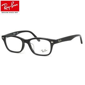レイバン Ray-Ban メガネ RX5345D 2000 53 レイバン純正レンズ対応 JPフィット レクタングル ウェリントン RayBan メンズ レディース