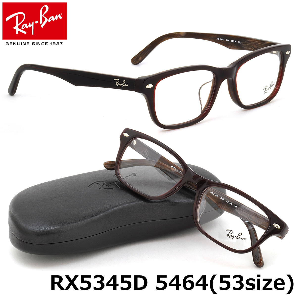レイバン メガネ フレーム Ray-Ban RX5345D 5464 53サイズ スクエア フルリム レイバン Ray-Ban メンズ レディース