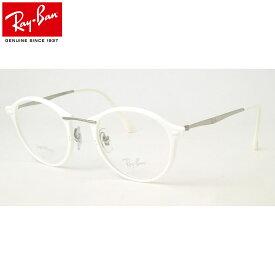 レイバン テック ライトレイ メガネ フレーム Ray-Ban RX7073 5618 47サイズ ラウンド 丸メガネ フレーム ROUND レイバン RAYBAN TECH ROUND LIGHT RAY メンズ レディース