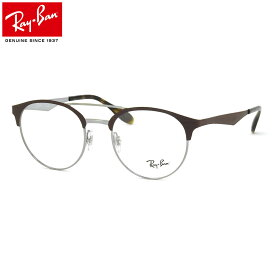 レイバン メガネ フレーム Ray-Ban RX3545V 2912 49サイズ ボストン 丸メガネ フレーム ツーブリッジ マットカラー レイバン RAYBAN メンズ レディース
