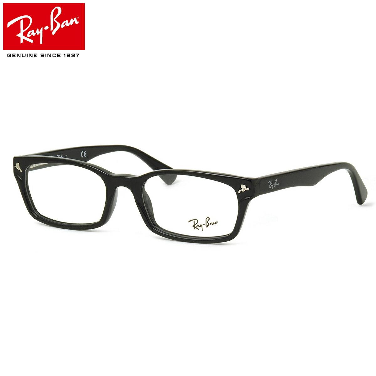 ほぼ全品ポイント15倍〜最大34倍+4倍! レイバン メガネ フレーム Ray-Ban RX5017A 2000 52サイズ 伊達メガネ フレーム 度付き レイバン RAYBAN メンズ レディース
