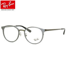 レイバン メガネ フレーム Ray-Ban RX6372D 2842 50サイズ ボストン 丸メガネ フレーム シートメタル レイバン RAYBAN メンズ レディース
