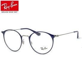 レイバン メガネ フレーム Ray-Ban RX6378 2906 49サイズ ラウンド 丸メガネ フレーム レイバン RAYBAN メンズ レディース