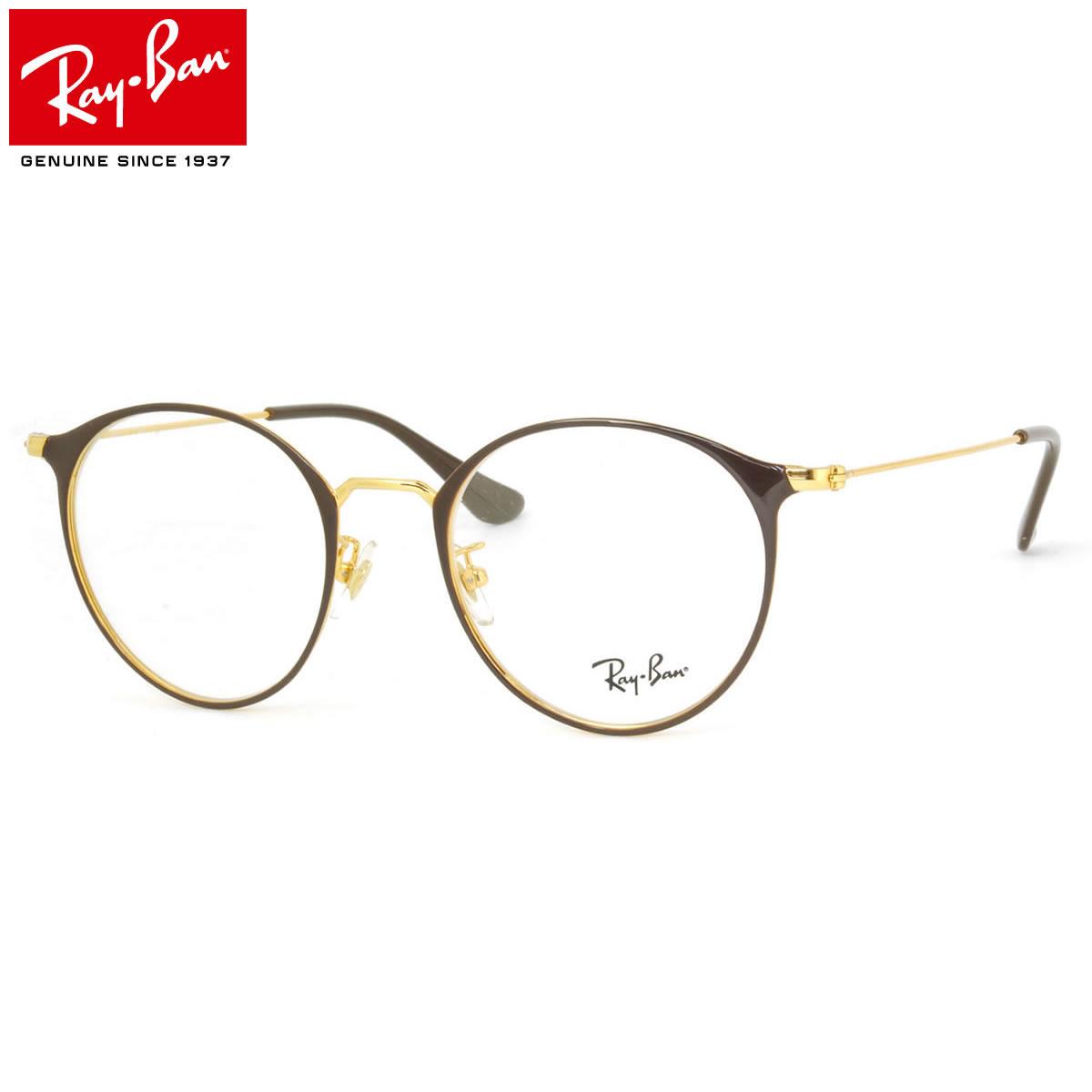 レイバン メガネ フレーム Ray-Ban RX6378F 2905 51サイズ ラウンド 丸メガネ フレーム フルフィット レイバン RAYBAN メンズ レディース