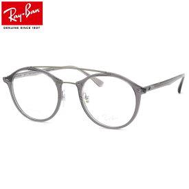 レイバン メガネ フレーム Ray-Ban RX7111 5620 49サイズ Light Ray ライトレイ ラウンド 丸メガネ フレーム ツーブリッジ レイバン RAYBAN メンズ レディース