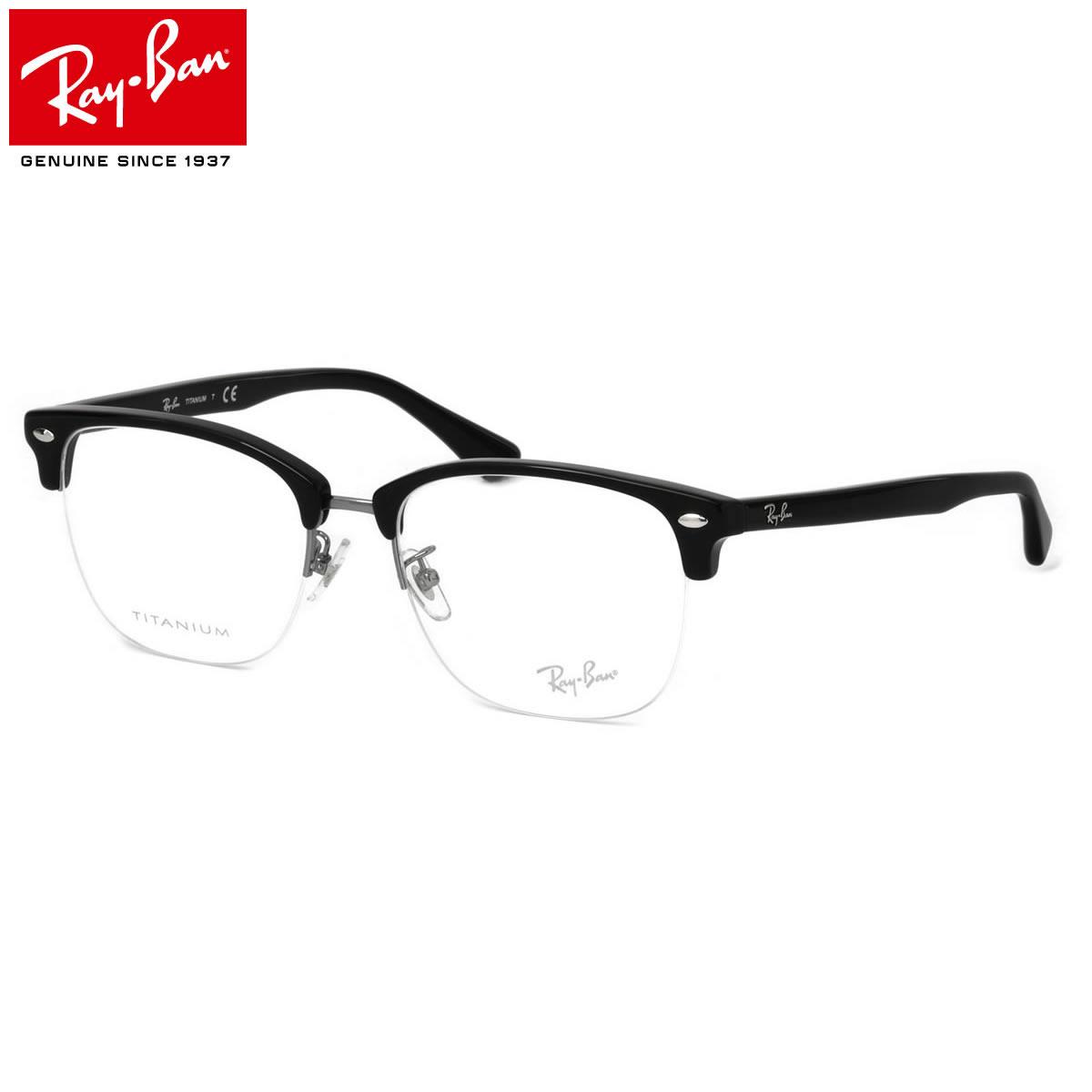 Ray-Ban レイバン メガネRX5357TD 5709 55サイズASIAN DESIGN TECH アジアンデザイン テック コンビネーション サーモントブロー ブロー スクエア ウェリントン レトロ クラシックレイバン RayBan メンズ レディース