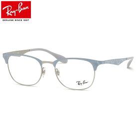 Ray-Ban レイバン メガネ RX6346 3023 52サイズ ステンレス ブロー トレンド 白 ライトブルー 水色 ライトグレー マット スクエア ヨーロピアン 近視 乱視 遠視 老眼 メンズ レディース