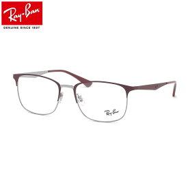 レイバン Ray-Ban メガネ RX6421 3003 54 レイバン純正レンズ対応 スクエア RayBan メンズ レディース