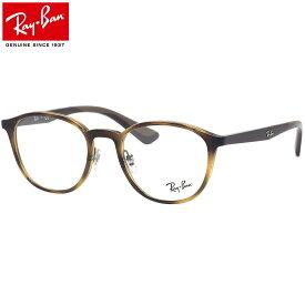 レイバン Ray-Ban メガネ RX7156 2012 53 レイバン純正レンズ対応 パントス ボストン ボスリントン RayBan メンズ レディース
