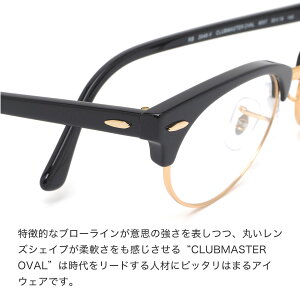 レイバンRay-BanメガネRX3946V8057レイバン純正レンズ対応クラブマスターオーバル黒メンズレディース