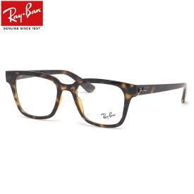 レイバン Ray-Ban メガネ RX4323VF 2012 51 レイバン純正レンズ対応 ウェリントン RayBan メンズ レディース