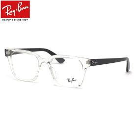 レイバン Ray-Ban メガネ RX4323VF 5943 51 レイバン純正レンズ対応 ウェリントン RayBan メンズ レディース