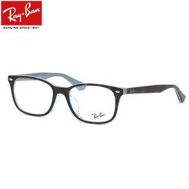 レイバン Ray-Ban メガネ RX5375F 5883 53 レイバン純正レンズ対応 JPフィット レクタングル ウェリントン RayBan メンズ レディース