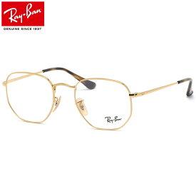 レイバン Ray-Ban メガネ RX6448 2500 レイバン純正レンズ対応 ヘキサゴナル RayBan メンズ レディース