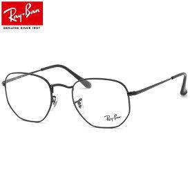 レイバン Ray-Ban メガネ RX6448 2509 レイバン純正レンズ対応 ヘキサゴナル RayBan メンズ レディース