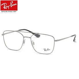 レイバン Ray-Ban メガネ RX6450 2502 レイバン純正レンズ対応 スクエア ツーブリッジ ダブルブリッジ RayBan メンズ レディース