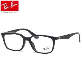 レイバン Ray-Ban メガネ RX7176F 2000 54 レイバン純正レンズ対応 JPフィット スクエア ウェリントン RayBan メンズ レディース