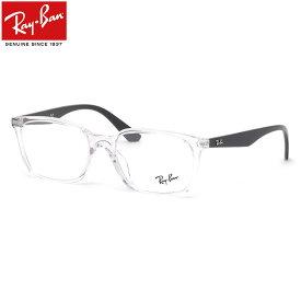 レイバン Ray-Ban メガネ RX7176F 5943 54 レイバン純正レンズ対応 JPフィット スクエア ウェリントン RayBan メンズ レディース