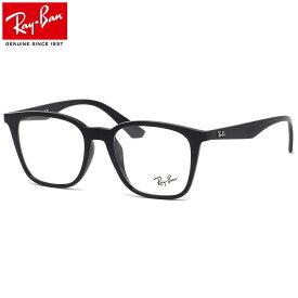 レイバン Ray-Ban メガネ RX7177F 2000 51 レイバン純正レンズ対応 JPフィット スクエア ウェリントン RayBan メンズ レディース