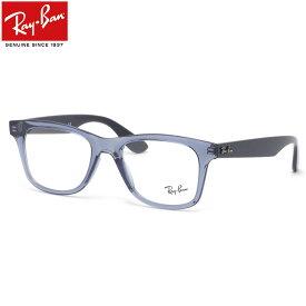 レイバン メガネ RX4640VF 5995 52 レイバン純正レンズ対応 Ray-Ban 透明 クリア 軽量 軽い 薄い メンズ レディース