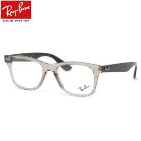 レイバン メガネ RX4640VF 8059 52 レイバン純正レンズ対応 Ray-Ban 透明 クリア 軽量 軽い 薄い メンズ レディース