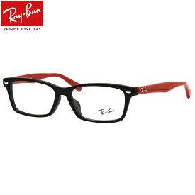 Ray-Ban メガネ RX5378D 2475 55 レイバン純正レンズ対応 レイバン 黒ぶち 黒縁 赤 メンズ レディース