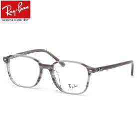 レイバン メガネ RX5393F 8055 53 レイバン純正レンズ対応 Ray-Ban LEONARD レオナルド ジャパンフィット べっ甲 デミ メンズ レディース