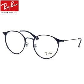 Ray-Ban メガネ RX6378F 3068 51 レイバン純正レンズ対応 レイバン JPフィット 丸メガネ ラウンド RayBan メンズ レディース