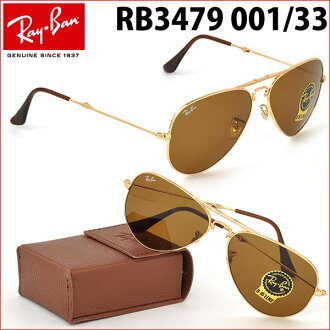 80ea3063cf レイバンサングラスアビエーターフォールディング Ray-Ban RB3479 001 33 58 size Ray-Ban RAYBAN AVIATOR  FOLDING 00133 LARGE METAL large ...