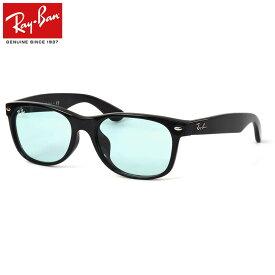 Ray-Ban レイバン サングラス RB2132F 60164 55サイズ 601/64 国内正規品 NEW WAYFARER WASHED LENSES ニューウェイファーラー ウォッシュドレンズ フルフィット ライトカラーレンズ 黒縁 度付き 度数付き メンズ レディース