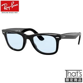 オリジナルセット レイバン 眼鏡 サングラス ライトカラー Ray-Ban UVカット RB2140F 901 52サイズ 54サイズレイバン RAYBAN ウェイファーラー WAYFARER 901/64 90164 モディファイ 伊達メガネ 紫外線カット あす楽対応 フルフィット メンズ レディース [OS]
