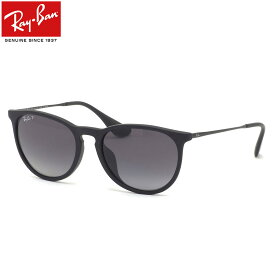 Ray-Ban レイバン サングラス RB4171F 622/T3 54サイズ ERIKA エリカ 偏光レンズ メンズ レディース
