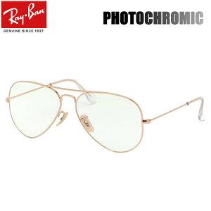 Ray-BanサングラスRB3025001/5F555862レイバンAVIATOREVOLVEアビエーターエヴォルブエボルブティアドロップ調光サングラス調光レンズクリアメンズレディース