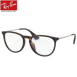 Ray-BanサングラスRB4171F865/SB5457レイバンERIKAエリカブルーライトカットPCメガネクリアレンズパイロットフルフィットメンズレディース