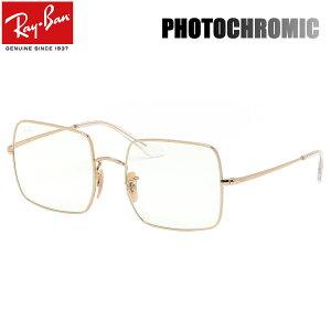 Ray-BanサングラスRB1971001/5F54レイバンEVERGLASSESエバーグラスEVOLVEエボルヴエヴォルヴエボルブ調光レンズフォトクロミックメンズレディース