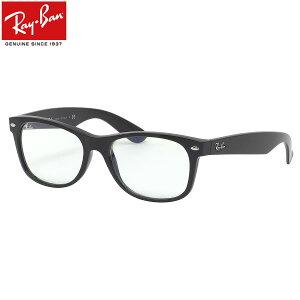 Ray-BanサングラスRB2132F901/BF55レイバンNEWWAYFARERCLEARエバーグラスクリアレンズブルーライトカットテレワークPC用スマホ用メンズレディース