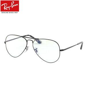 Ray-BanサングラスRB36899148BF55レイバンAVIATORMETALIICLEAREVERGLASSESエバーグラスクリアレンズブルーライトカットテレワークPC用スマホ用メンズレディース