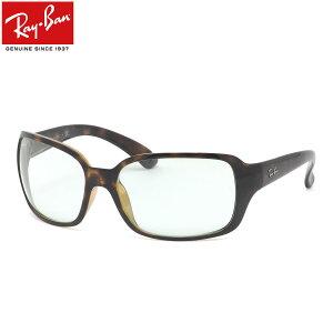 Ray-BanサングラスRB4068710/B560レイバンEVERGLASSESエバーグラスクリアレンズテレワーク室内メンズレディース