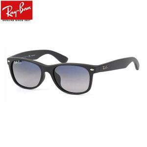 レイバン サングラス 偏光 ニューウェイファーラー Ray-Ban RB2132F 601S/78 55サイズ レイバン RAYBAN NEW WAYFARER 601S78 偏光レンズ 偏光サングラス フルフィット ICONS アイコン メンズ レディース