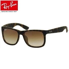 レイバン サングラス ジャスティン Ray-Ban RB4165F 856/13 54サイズ レイバン RAYBAN JUSTIN 85613 WAYFARER ウェイファーラー べっ甲 べっこう フルフィット メンズ レディース