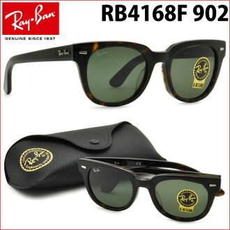 (雷朋) 流星太阳镜 RB4168F902 50 大小完全适合的射线禁令雷流星男人女人
