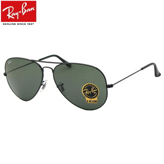 35974d6958 Ray-Ban Sunglasses RB3026 L2821 62size AVIATOR II LARGE GENUINE NEW rayban  ray ban