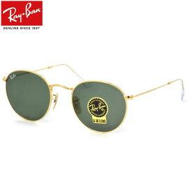 レイバン サングラス ラウンドメタル Ray-Ban RB3447 001 50サイズ レイバン RAYBAN ROUND METAL 丸メガネ ICONS アイコン メンズ レディース